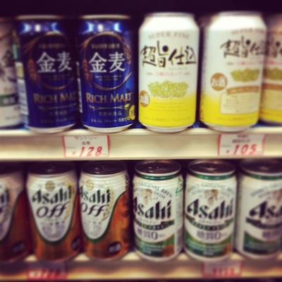 ビール.jpeg